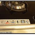 101shd.com-3m13.JPG