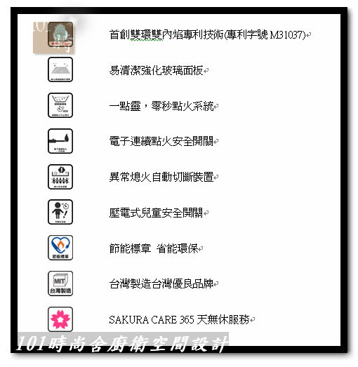 101shd.com-3m16.JPG