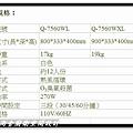 101shd.com-3m17.JPG