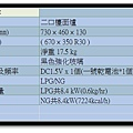 101shd.com-3m19.JPG