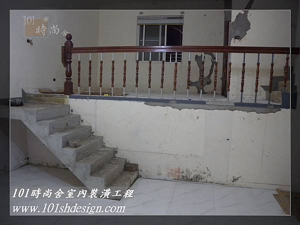 101時尚舍-室內裝潢工程-手扶梯.塑膠地磚工程08