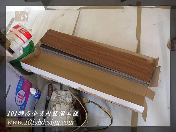 101時尚舍-室內裝潢工程-手扶梯.塑膠地磚工程14
