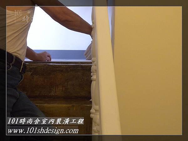 101時尚舍-室內裝潢工程-手扶梯.塑膠地磚工程23