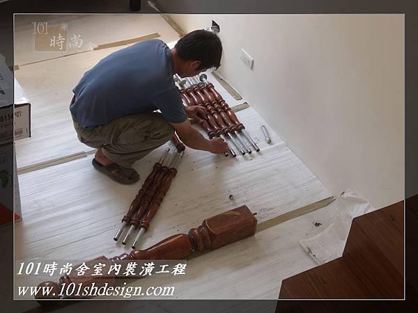 101時尚舍-室內裝潢工程-手扶梯.塑膠地磚工程36
