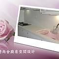101時尚舍廚房空間設計-中和劉公館-04