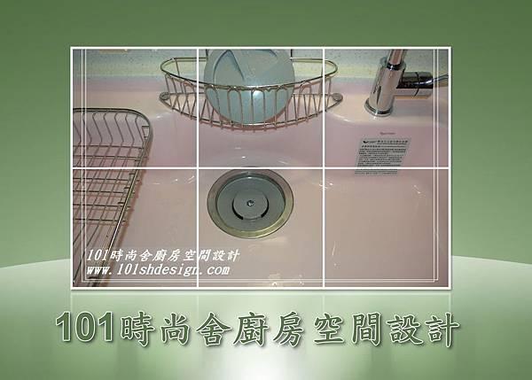101時尚舍廚房空間設計-中和劉公館-03