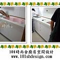 101時尚舍廚房空間設計-中和劉公館35