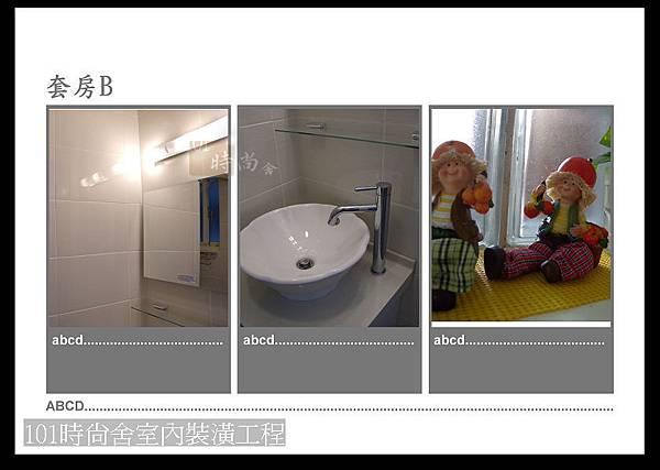 101時尚舍室內裝潢套房B設計-裝潢前作品分享-台北市柯公館-www.101shdesign.com29