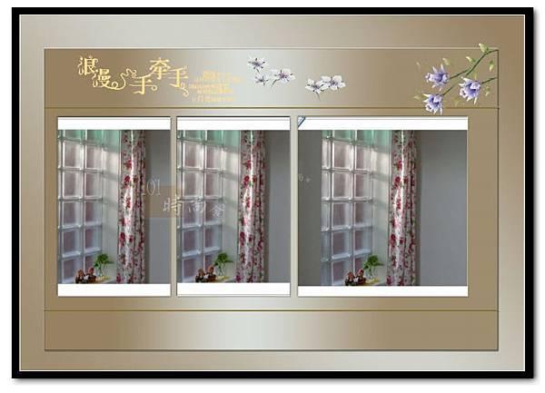 101時尚舍室內裝潢套房B設計-裝潢前作品分享-台北市柯公館-www.101shdesign.com63(001)