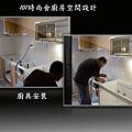 101時尚舍廚房空間設計-中和劉公館30