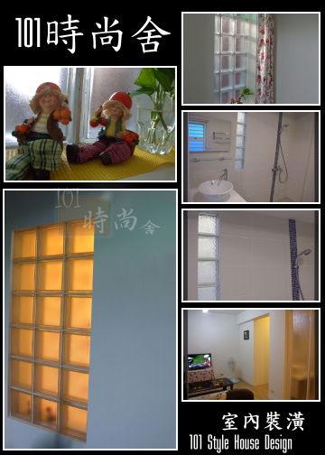 101時尚舍室內裝潢套房設計-新砌牆作品分享-台北市柯公館-92