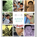 2012.09.01-2-UNRV露頂家族-新竹觀雲亭-001