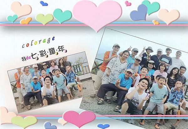 2012.09.01-2-UNRV露頂家族-新竹觀雲亭-003