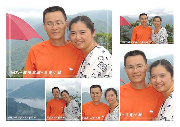 2012.09.01-2-UNRV露頂家族-新竹觀雲亭-010