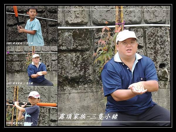 2012.09.01-2-UNRV露頂家族-新竹觀雲亭-021