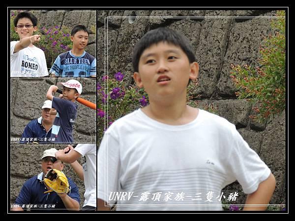 2012.09.01-2-UNRV露頂家族-新竹觀雲亭-023