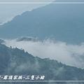 2012.09.01-2-UNRV露頂家族-新竹觀雲亭-044