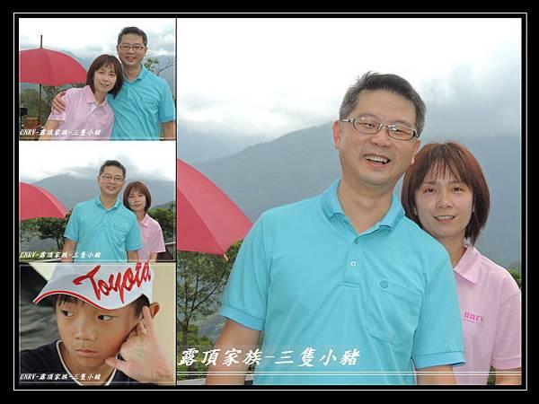 2012.09.01-2-UNRV露頂家族-新竹觀雲亭-028
