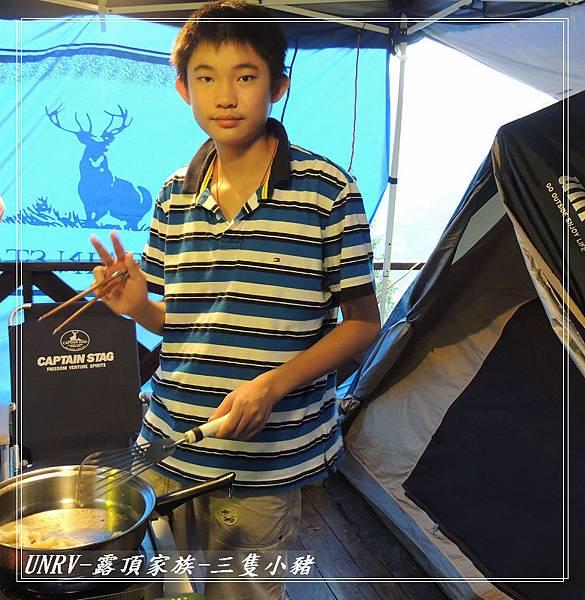 2012.09.01-2-UNRV露頂家族-新竹觀雲亭-034