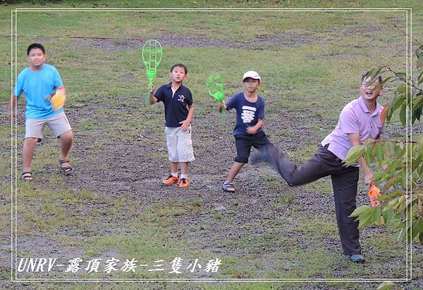 2012.09.01-2-UNRV露頂家族-新竹觀雲亭-037