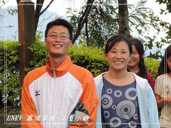 2012.09.01-2-UNRV露頂家族-新竹觀雲亭-040