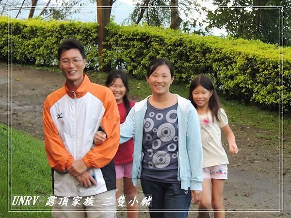 2012.09.01-2-UNRV露頂家族-新竹觀雲亭-041
