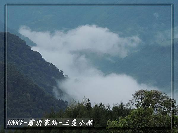 2012.09.01-2-UNRV露頂家族-新竹觀雲亭-043