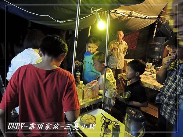 2012.09.01-2-UNRV露頂家族-新竹觀雲亭-049