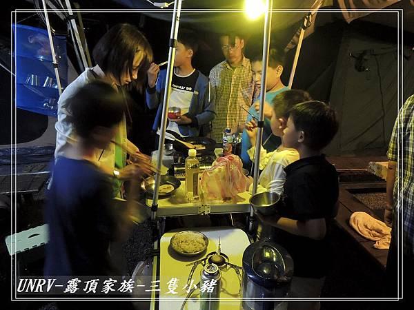2012.09.01-2-UNRV露頂家族-新竹觀雲亭-050