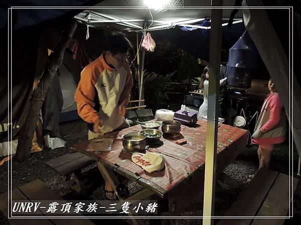 2012.09.01-2-UNRV露頂家族-新竹觀雲亭-053