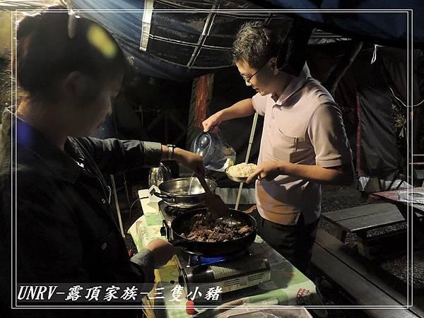 2012.09.01-2-UNRV露頂家族-新竹觀雲亭-054