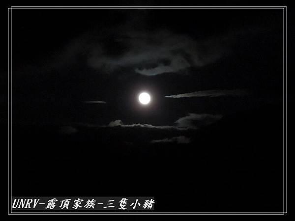 2012.09.01-2-UNRV露頂家族-新竹觀雲亭-057