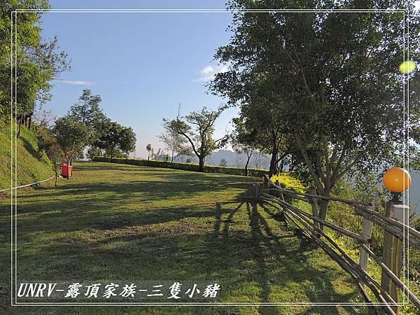 2012.09.01-2-UNRV露頂家族-新竹觀雲亭-063