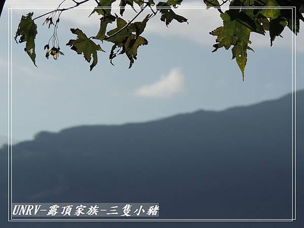 2012.09.01-2-UNRV露頂家族-新竹觀雲亭-070