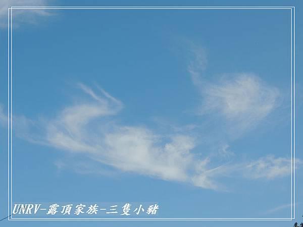 2012.09.01-2-UNRV露頂家族-新竹觀雲亭-088