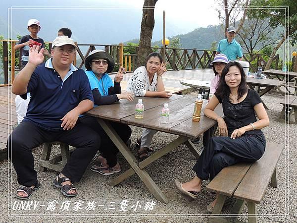 2012.09.01-2-UNRV露頂家族-新竹觀雲亭-170