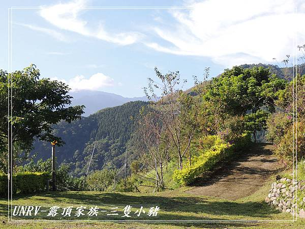 2012.09.01-2-UNRV露頂家族-新竹觀雲亭-095