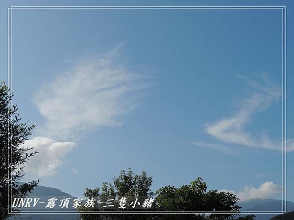 2012.09.01-2-UNRV露頂家族-新竹觀雲亭-097