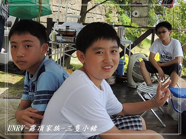 2012.09.01-2-UNRV露頂家族-新竹觀雲亭-108