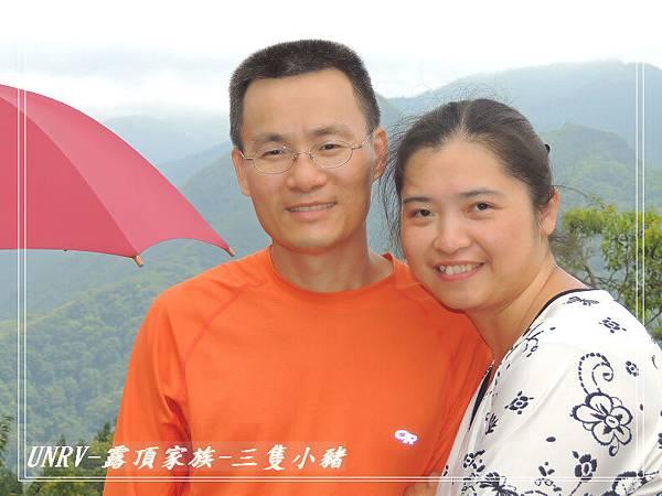 2012.09.01-2-UNRV露頂家族-新竹觀雲亭-131
