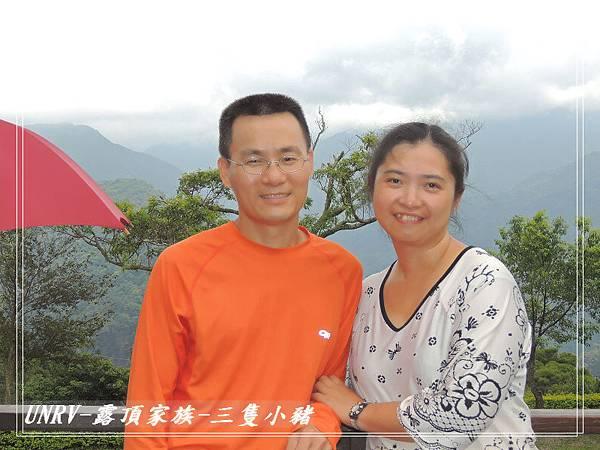 2012.09.01-2-UNRV露頂家族-新竹觀雲亭-132