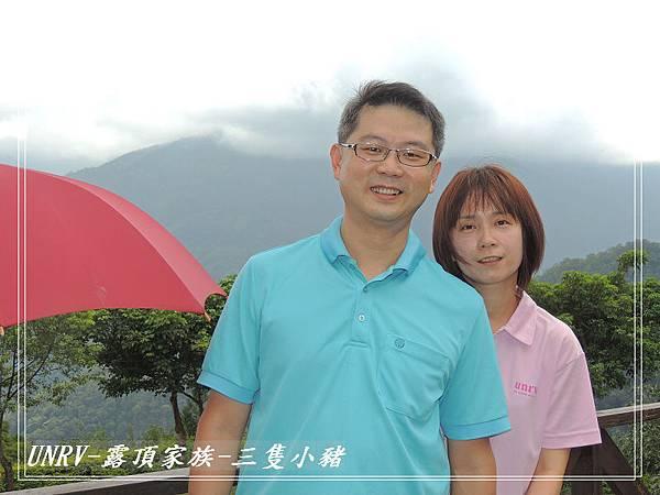 2012.09.01-2-UNRV露頂家族-新竹觀雲亭-134