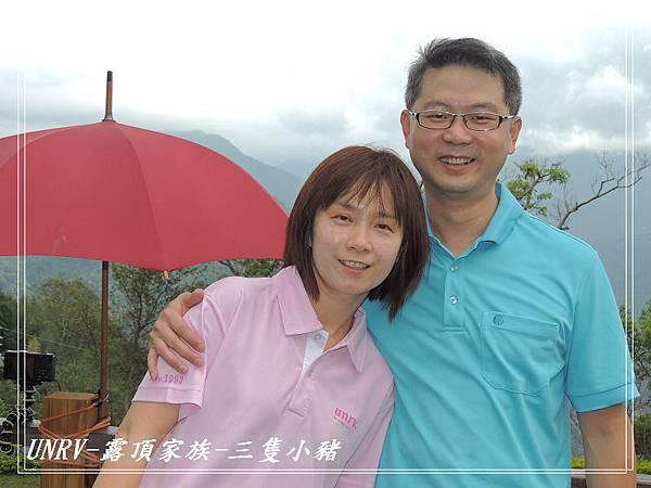 2012.09.01-2-UNRV露頂家族-新竹觀雲亭-136