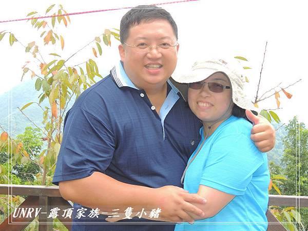 2012.09.01-2-UNRV露頂家族-新竹觀雲亭-138