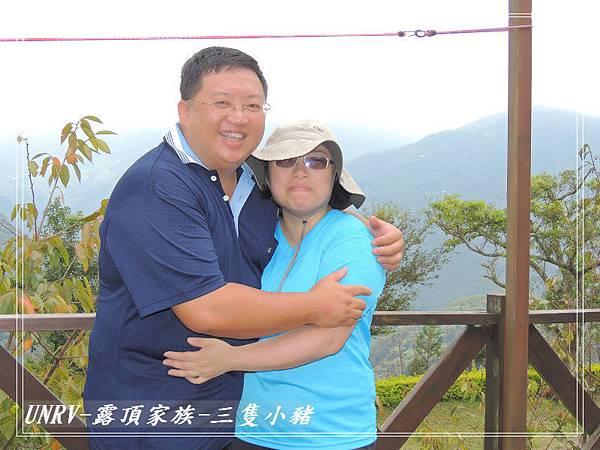 2012.09.01-2-UNRV露頂家族-新竹觀雲亭-140