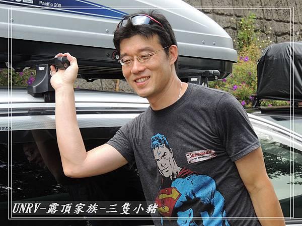 2012.09.01-2-UNRV露頂家族-新竹觀雲亭-151