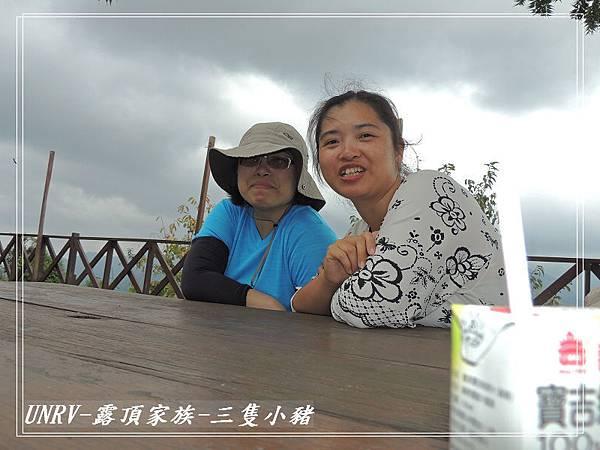 2012.09.01-2-UNRV露頂家族-新竹觀雲亭-157