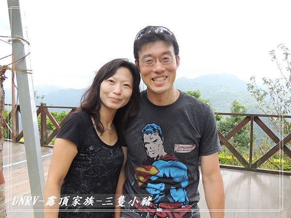 2012.09.01-2-UNRV露頂家族-新竹觀雲亭-159