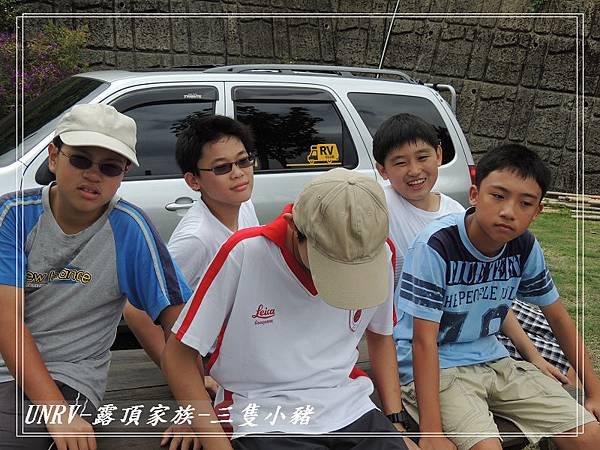 2012.09.01-2-UNRV露頂家族-新竹觀雲亭-167