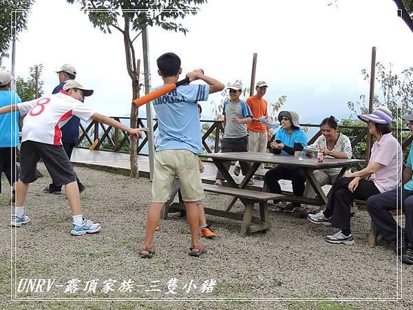 2012.09.01-2-UNRV露頂家族-新竹觀雲亭-200
